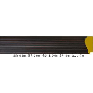 額縁 オーダーメイド額縁 オーダーフレーム デッサン用額縁 9887 赤鉄 組寸サイズ3100|touo