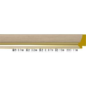 額縁 アートフレーム 材料 資材 モールディング 8116 24本1カートン/1色 touo