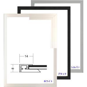 額縁 OA額縁 ポスター額縁 アルミフレーム 5008 A4サイズ 297X210mm|touo