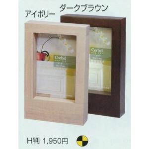 額縁 フォトフレーム 写真立て 木製フレーム 5293 ハガキサイズ|touo