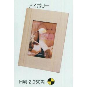 額縁 フォトフレーム 写真立て 木製フレーム 5294 ハガキサイズ|touo
