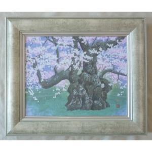 版画 リトグラフ 広森 雄作 「山高神代桜(二千年の夢)」|touo