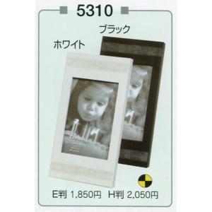 額縁 フォトフレーム 写真立て 木製フレーム 5310 ハガキサイズ|touo