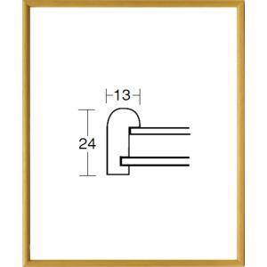 額縁 正方形の額縁 木製フレーム 5432 100角サイズ|touo