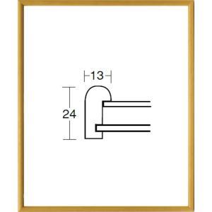 額縁 デッサン額 木製フレーム 5432 八ッ切サイズ|touo