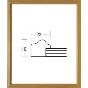 額縁 アートフレーム デッサン額縁 木製 5546 インチサイズ|touo