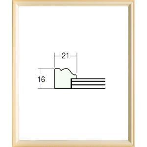 額縁 デッサン額縁 木製フレーム 5654 インチサイズ|touo