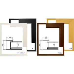 デッサン額縁 フレーム 水彩額縁 スケッチ額縁 木製 正方形の額縁 5660 300角サイズ touo