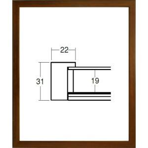 額縁 正方形の額縁 木製フレーム 5660 200角サイズ|touo