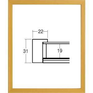 額縁 正方形の額 木製フレーム 5660 250角サイズ|touo
