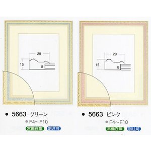 額縁 水彩額縁 木製フレーム 5663 サイズF4号|touo