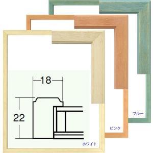 額縁 正方形の額縁 木製フレーム 5697 6インチ角(152角サイズ)|touo