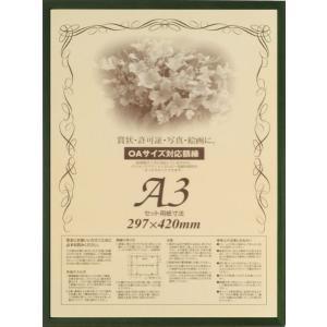 額縁 OA額 ポスター額縁 木製フレーム 5767(歩7) B4サイズ|touo