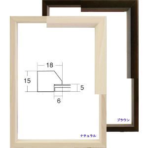 額縁 OA額縁 ポスター額縁 木製フレーム 5864 B3サイズ 515X364mm|touo
