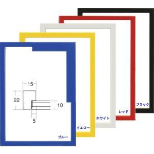 額縁 OA額縁 ポスター額縁 木製フレーム 5866 A1サイズ 841X594mm|touo