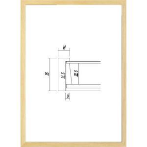 額縁 正方形の額縁 木製フレーム 5881 250角サイズ|touo