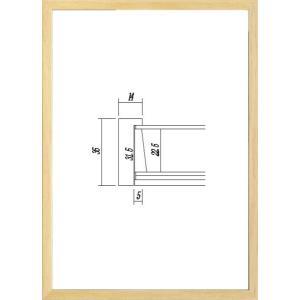 額縁 OA額縁 ポスター額縁 木製フレーム マルチボックスフレーム 5881 A3サイズ|touo