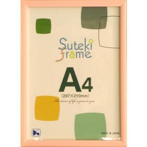 額縁 OA額縁 ポスター額縁 木製フレーム 5887 A4サイズ|touo