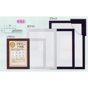 額縁 OA額 ポスター額縁 木製フレーム 5895 B4サイズ 364X257mm|touo