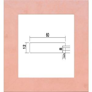 額縁 アートフレーム 色紙額縁 4891 (8X9寸) touo