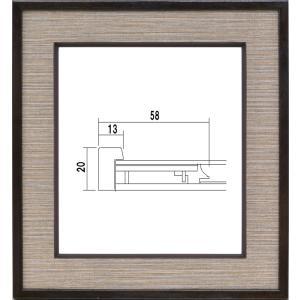 額縁 アートフレーム 色紙額縁 木製 4892 touo