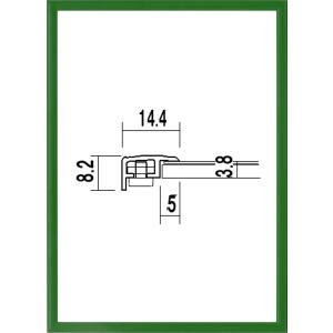 額縁 OA額 ポスター額縁 アルミフレーム 5015 かるフレーム B2サイズ 728X515mm|touo