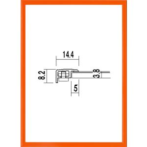 額縁 OA額 ポスター額縁 アルミフレーム 5015 かるフレーム A2サイズ 594X420mm|touo