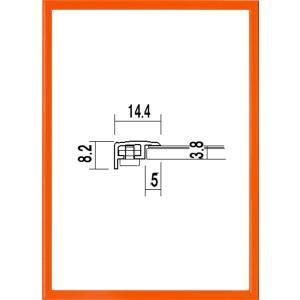 額縁 OA額縁 ポスター額縁 アルミフレーム 5015 かるフレーム B4サイズ 364X257mm|touo
