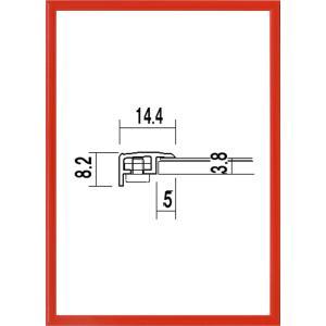 額縁 OA額縁 ポスター額縁 アルミフレーム 5015 かるフレーム A4サイズ 297X210mm|touo