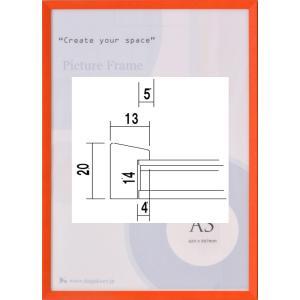 額縁 OA額縁 ポスター額縁 木製フレーム 5891 B5サイズ 257X182mm|touo