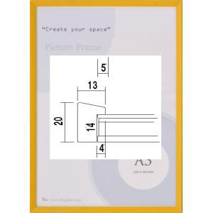 額縁 OA額 ポスター額縁 木製フレーム 5891 B4サイズ 364X257mm touo