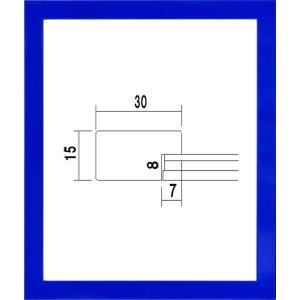 額縁 OA額 ポスター額縁 木製 5906 カラーパネル UVカットPET使用 B4サイズ 364X257mm|touo