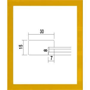 額縁 OA額 ポスター額縁 木製 5906 カラーパネル UVカットPET使用 A4サイズ 297X210mm touo