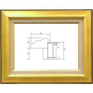 額縁 油絵額縁 油彩額縁 木製フレーム ガラス付 7716 サイズSM|touo