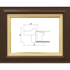 額縁 油絵額縁 油彩額縁 木製フレーム ガラス付 7720 サイズP6号|touo