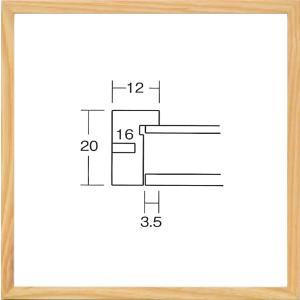 額縁 正方形の額縁 木製フレーム 9102 250角サイズ|touo