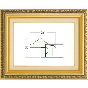 額縁 油絵額縁 油彩額縁 樹脂製フレーム ガラス付 9586 サイズM3号|touo