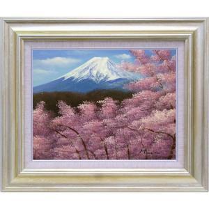 絵画 油絵 肉筆絵画 壁掛け (額縁 アートフレーム付き)サイズF6号 「富士山」 室田 彰|touo