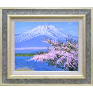 絵画 油絵 肉筆絵画 壁掛け (額縁 アートフレーム付き)サイズF6号 「富士に桜景色」 加治 秀雄|touo