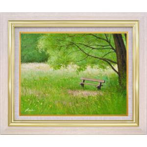 絵画 油絵 肉筆絵画 壁掛け (額縁 アートフレーム付き)サイズF6号 「こもれ日のベンチ」 山野 法子|touo