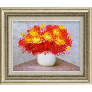 絵画 油絵 肉筆絵画 壁掛け (額縁 アートフレーム付き)サイズF6号 「赤・黄バラ」 足立 弘樹|touo