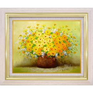 絵画 油絵 肉筆絵画 壁掛け (額縁 アートフレーム付き)サイズF6号 「黄色い小花」 木村 咲|touo