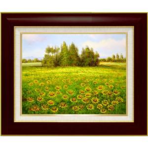 絵画 油絵 肉筆絵画 壁掛け (額縁 アートフレーム付き)サイズF6号 「サニーイエローの丘」 エマ|touo