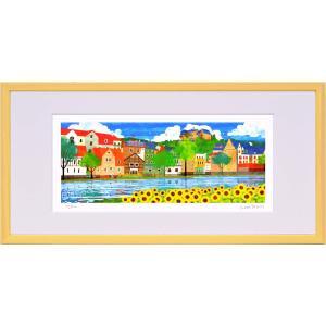 版画 リトグラフ ピエゾグラフ はりたつお作 「夏のマールブルクとひまわり」 400x200mm|touo