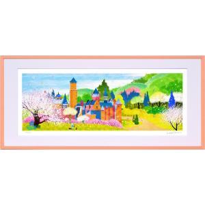 版画 リトグラフ ピエゾグラフ はりたつお作 「春のレーベンブルク城とりんごの木」 720x330mm|touo