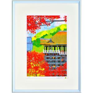 版画 リトグラフ ピエゾグラフ はりたつお作 「京都 秋の清水寺」 大全紙|touo