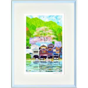 版画 リトグラフ ピエゾグラフ はりたつお作 「京都伊根の舟屋と桜」 大全紙|touo