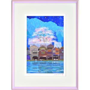 版画 リトグラフ ピエゾグラフ はりたつお作 「京都伊根の舟屋・夜桜」 大全紙|touo