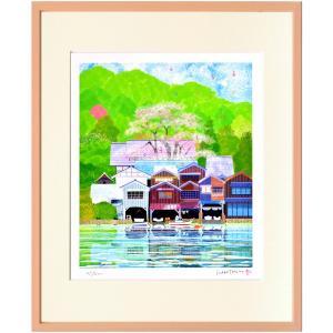 版画 リトグラフ ピエゾグラフ はりたつお作 「京都伊根の舟屋と桜」 四ッ切|touo