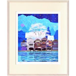 版画 リトグラフ ピエゾグラフ はりたつお作 「京都伊根の舟屋・夜桜」 四ッ切|touo